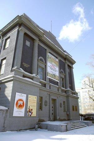 Novosibirsk State Art Museum