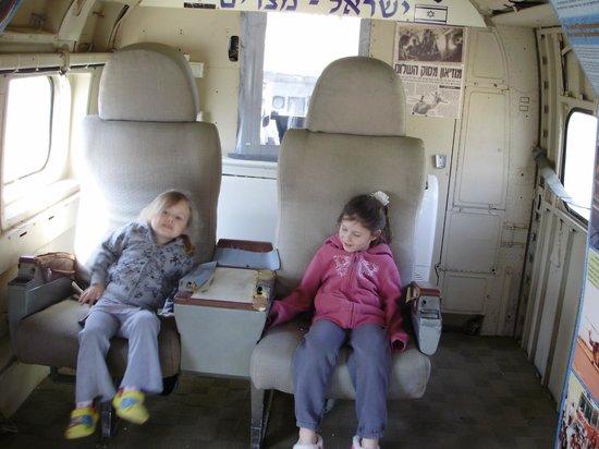 Hatzerim Israel Airforce Museum: в салоне военного самолета