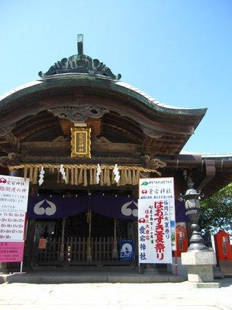 Atago Jinja Shrine: Atago Shrine