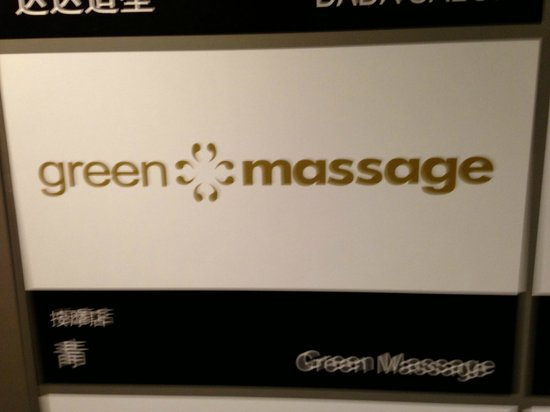Green Massage: 1