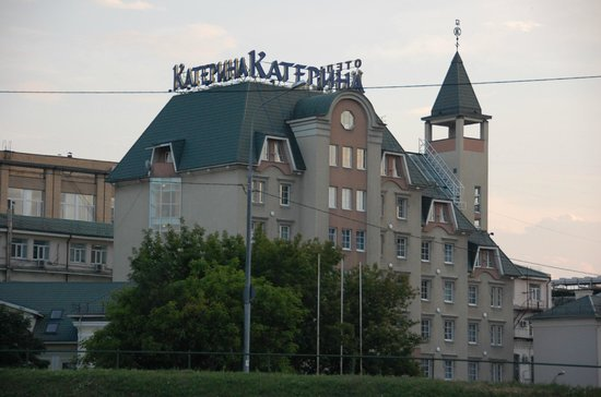 Katerina City Hotel: view from River