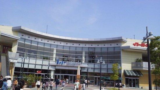 Nishinomiya, Japonia: 甲子園側正面入口