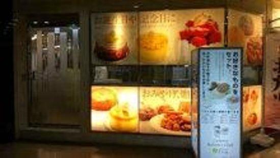 低カロリーバイキング悦 南港ATC店