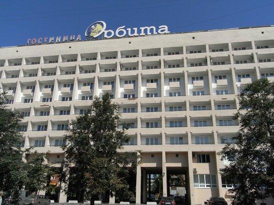 Hotel Orbita: Vorderansicht