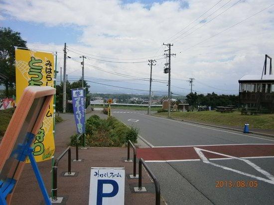 Miharasi Farm: 高台にあります