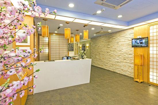 Hotel 81 - Sakura: Hotel Lobby