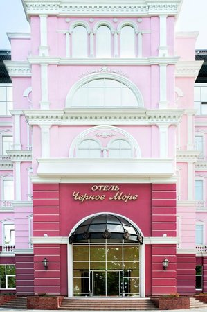 Black Sea Shevchenko Park Hotel
