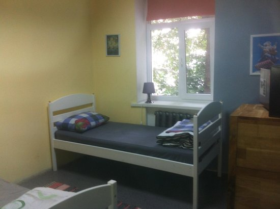 The Hub Kyiv Hostel: twin private room