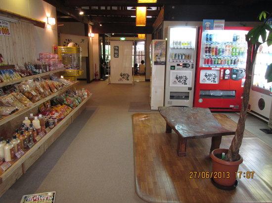 Kanigoten: souvenir shop