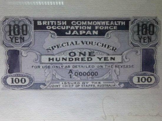 Reserve Bank of Australia Museum: One Hundred Yen