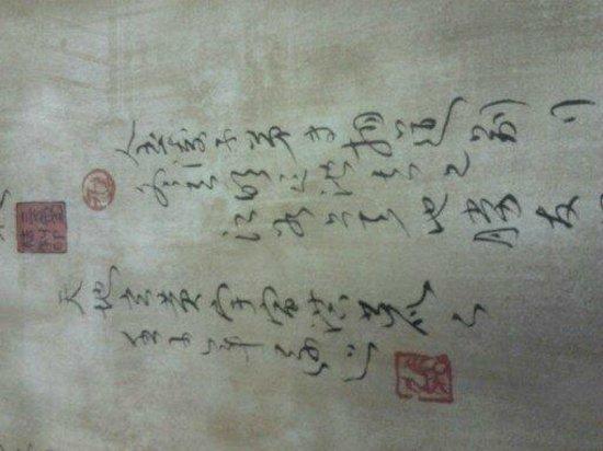 China Wok: Table Writing