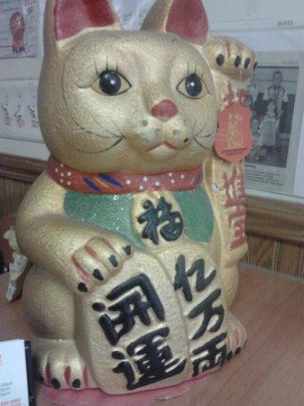 China Wok: Decoration