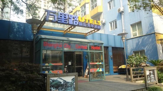 Shanghai City Central Youth hostel: Entrance