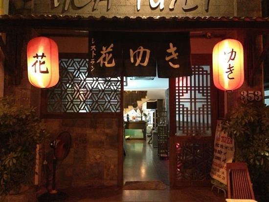 Hanayuki: 数少ない日本料理のレストラン