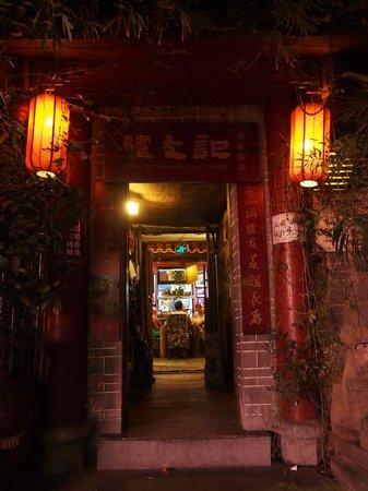 Chengdu Mix Hostel Courtyard Poshpacker (Wenshu Monastery): 夜晚的驢友記入口