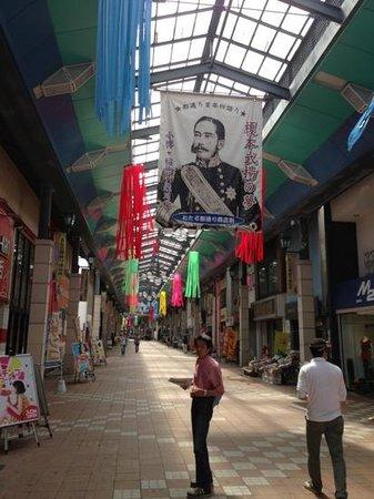 Otaru Miyakodori Shopping District: 暑さしのぎになります