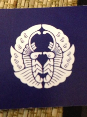 Ageha Sushi: Restaurant insignia