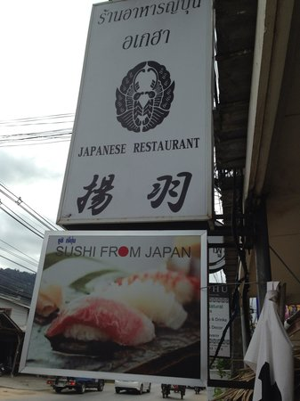 Ageha Sushi: Sign from street