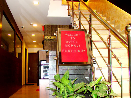 Hotel Mohali Residency: Reception