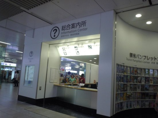 ‪Fukuoka City Tourist Information Center (Hakata Station)‬