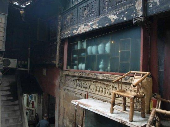 Huanhou Ancestral Hall: inside