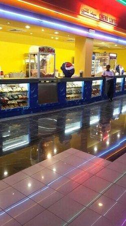 Grand Dana Cineplex: dana inside