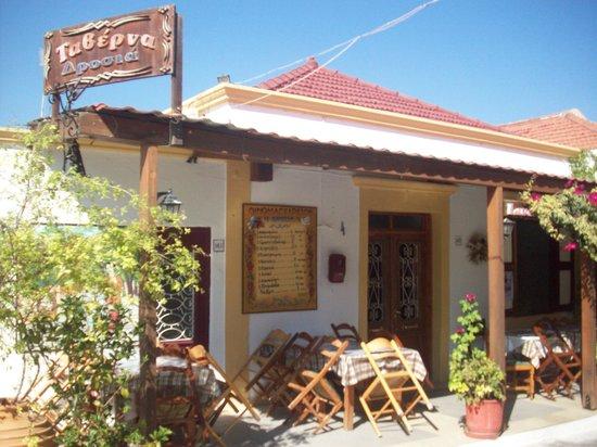 Comfort Asterias Hotel: Taverna in Theologos
