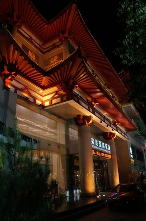 Rongmin International Hotel: Exterior of Rongmin Int'l