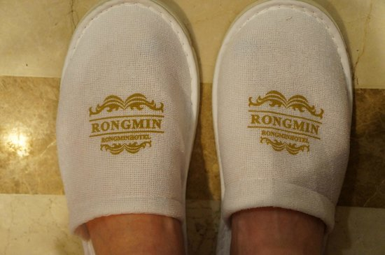 Rongmin International Hotel: Slippers are always nice!