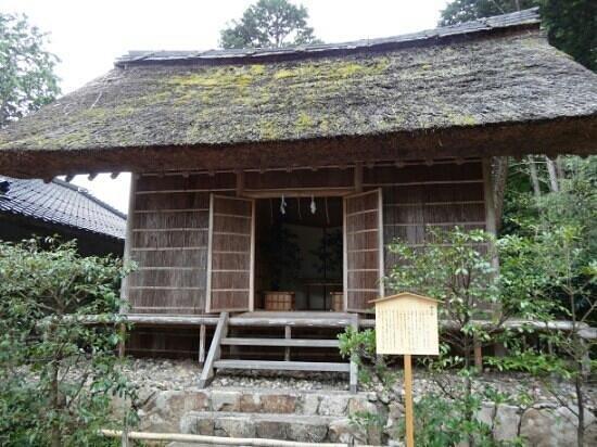 Matsue, Japan: 鑽火殿・出雲大社宮司が火継式により襲職する場所