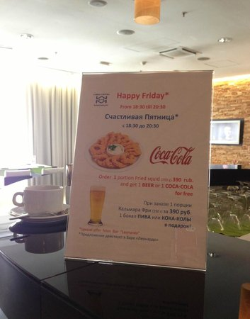 Mira Hotel : Offer of the day