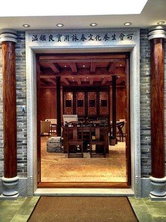 上海实用咏春会所