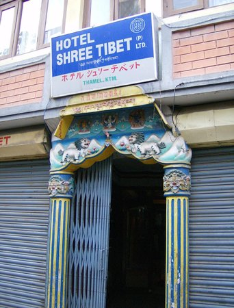 Shree Tibet Family Guest House: Entry from street before latest renovations.