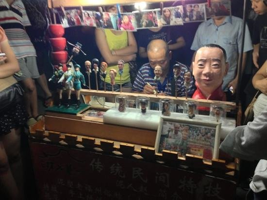 Nanhou Street: solidy your face in wax with this guy