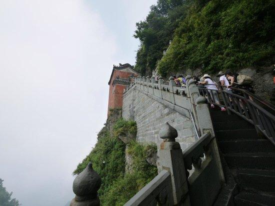 Acient Wudang Mountain: Wudang Mountain