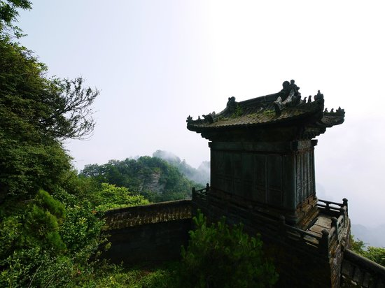 Wu'an, China: Wudang Mountain
