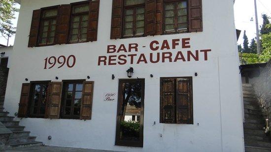 Portaria Hotel: The 1990 Restaurant opposite the Hotel