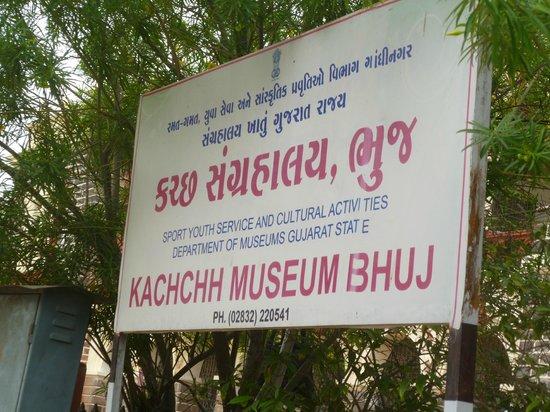 Kutch Museum: Entrance