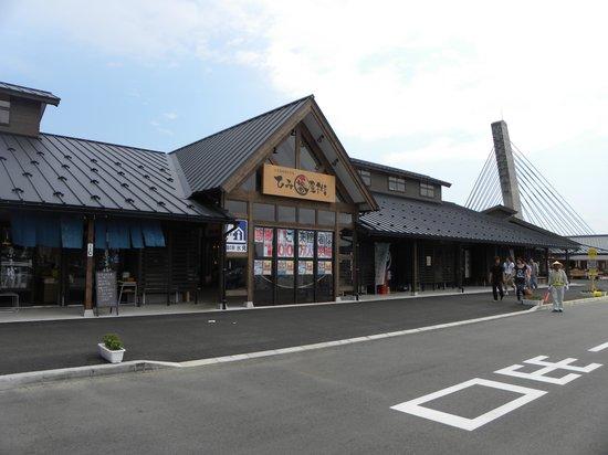 Himi, Japan: 全景