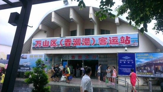 Dong'ao Island: Port Zhuhai