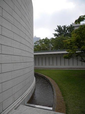 Hiroshima Museum of Art: exterior