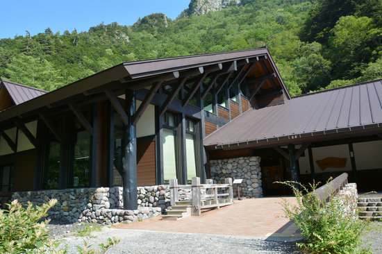‪Kamikochi Visitor Center‬