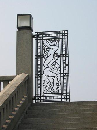 Vigeland Museum : Grille