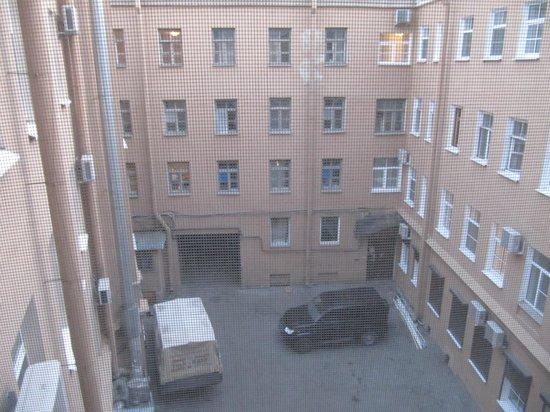 Dinastiya Hotel : Room with a view ??