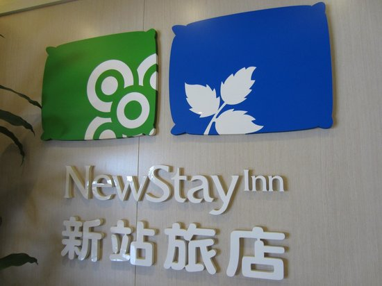 New Stay Inn: Logo