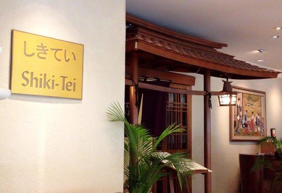 Shiki-Tei : お店の入り口