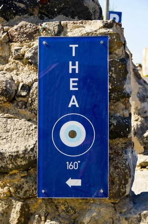 160 Thea Hotel: Entrance to Thea 160