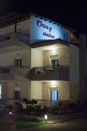 Onar Studios: outside view