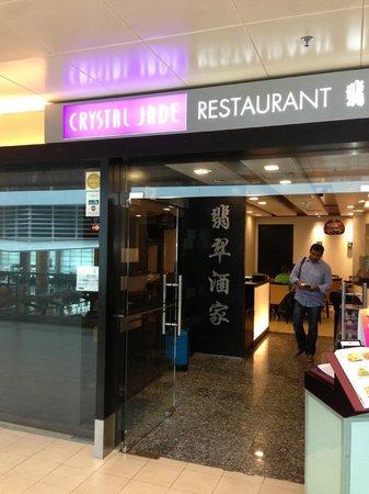 Crystal Jade Restaurant: Crystal Jade entrance