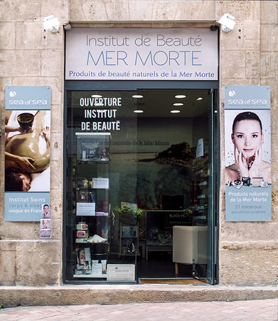 Institut de beauté de la Mer Morte : Beauty Salon